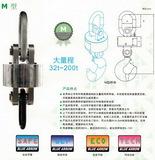 OCS-M 双传感器防磁无线电子吊钩秤
