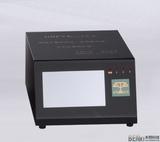 地磅防遥控屏蔽器(地磅作弊报警器)