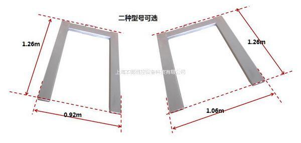 U型秤-碳钢U型地磅 产品尺寸