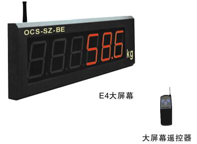 大屏幕-冶金行业高温无线吊钩磅秤-上海本熙科技